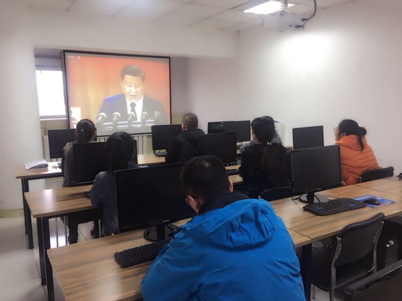 学习十九大|党建工作-盘锦辽河职业培训学校