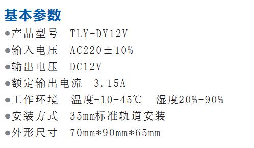 导轨式系统电源|导轨式系统电源-西安华泓电气工程有限公司