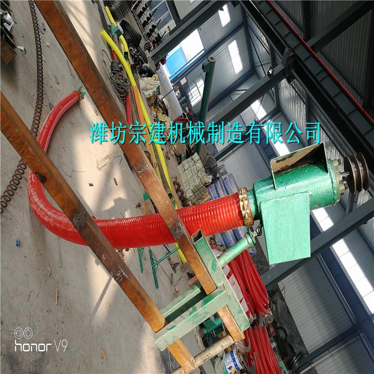 潍坊宗建机械供应牛筋塑胶管内径90mm软管小型吸粮机,长度4--15米定制,价格优惠|粮食提升机绞龙-潍坊宗建机械制造有限公司