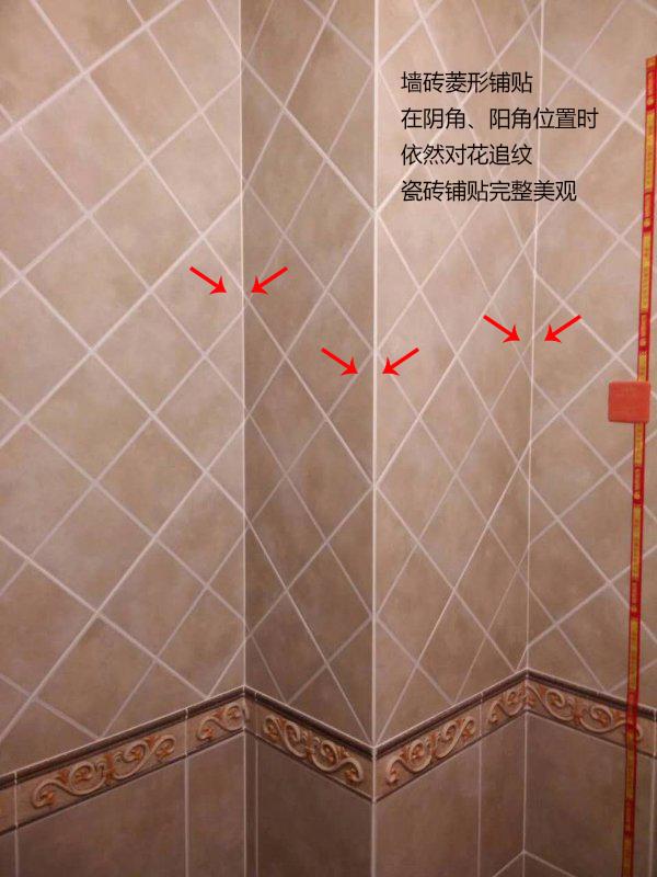 瓷砖施工工艺|施工工艺-辽宁林凤装饰装修工程有限公司抚顺分公司