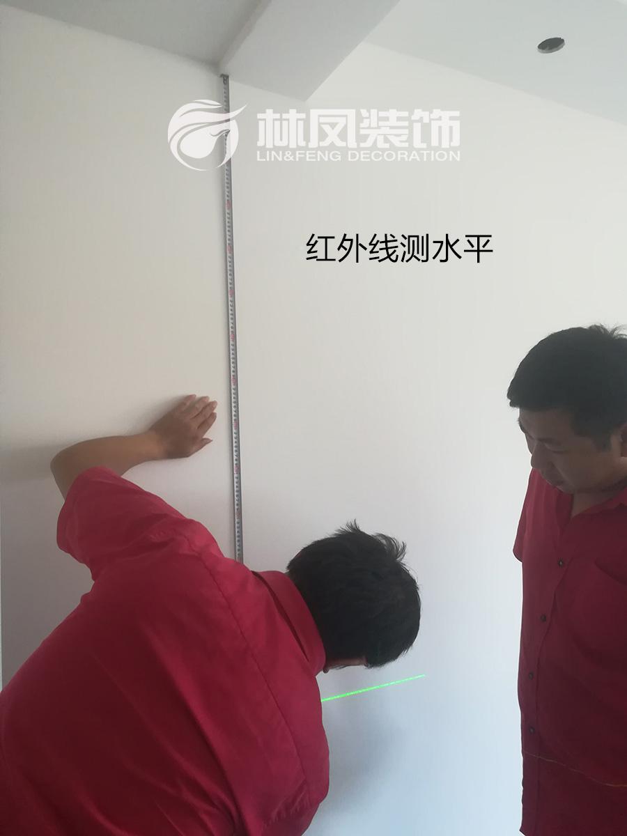 红外线施工工艺 施工工艺-辽宁林凤装饰装修工程有限公司抚顺分公司