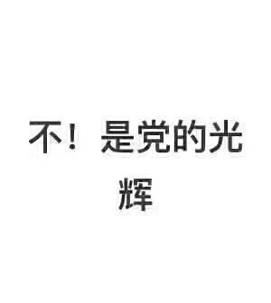 微信图片_20171019171537.jpg