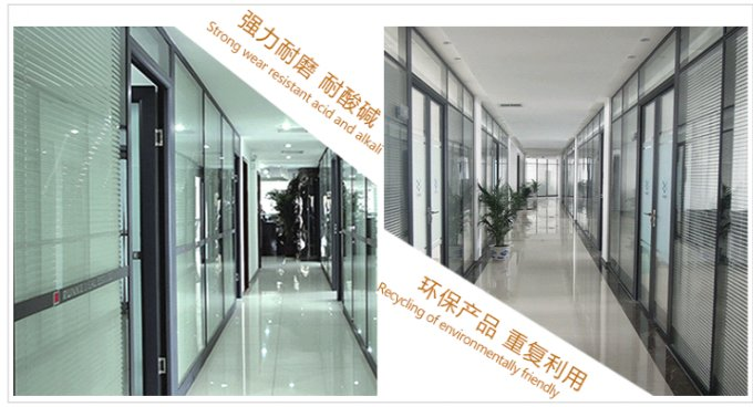 辦公高隔斷 辦公高隔斷-南京麥斯源建筑材料有限公司.