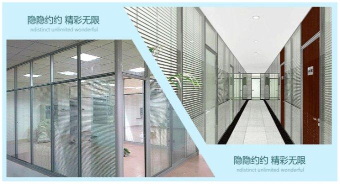木式面板隔斷|木式面板隔斷-南京麥斯源建筑材料有限公司.