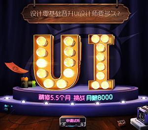 UI6.jpg