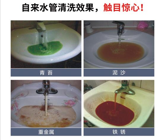 管道清洗机|3D打印机-济南鑫园数码科技有限公司