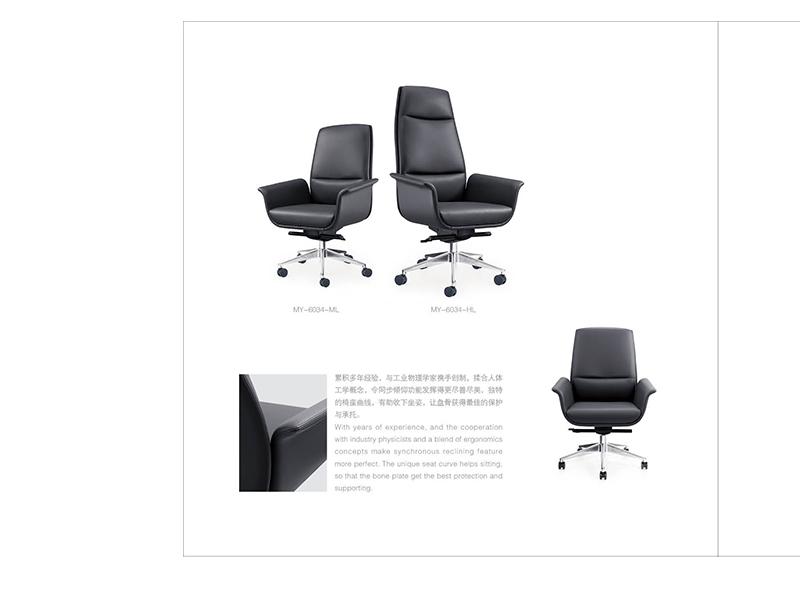 班椅|班椅-厦门立优家具有限公司