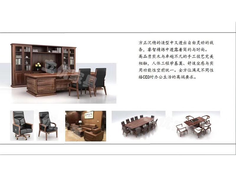 实木系列|实木系列-厦门立优家具有限公司