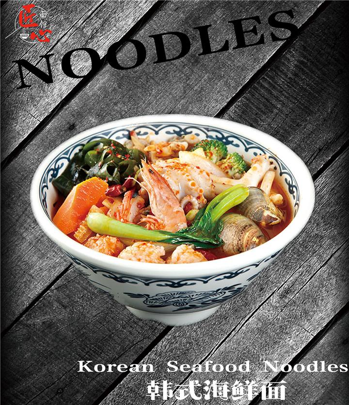 韩式海鲜面图片