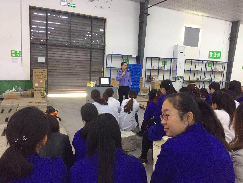 2017年10月19日公司舉行消防培訓|公司資訊-洛陽世鴻藥業有限公司