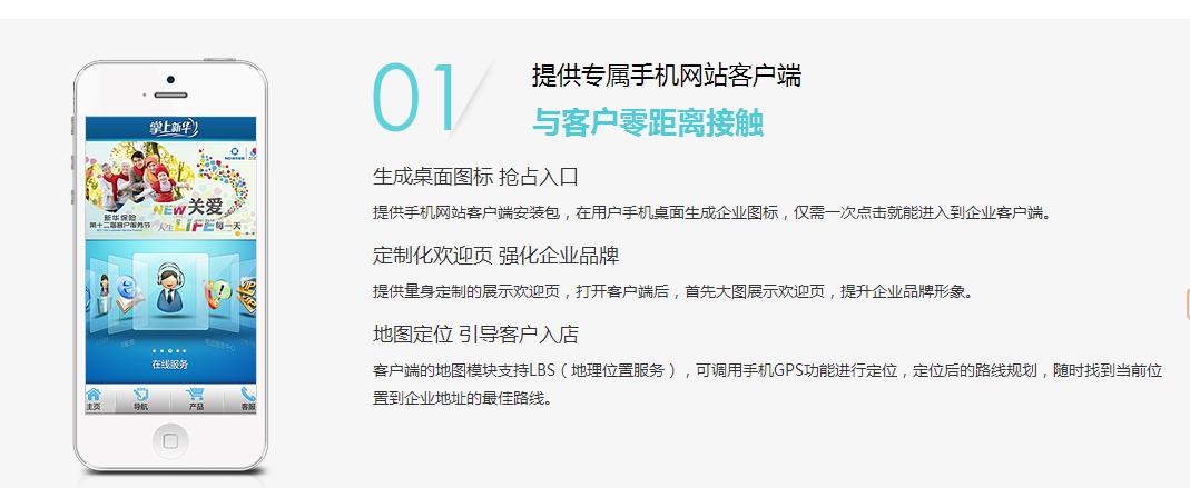 软件开发8.png