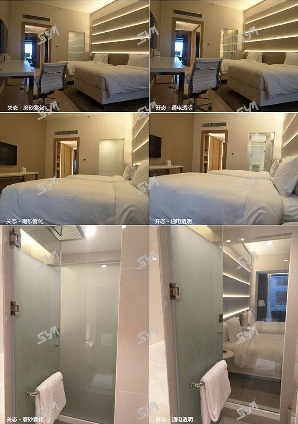 项目名称:三亚凤凰机场酒店项目.jpg