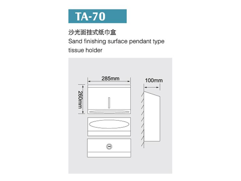 Hanging tissue box
