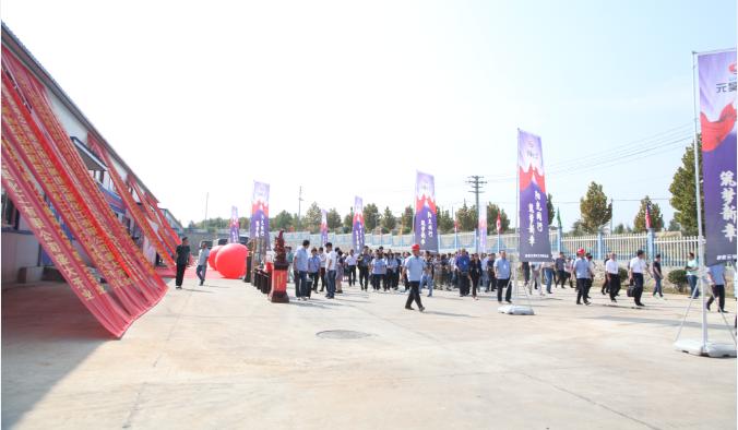 元昊化工開業暨聯昊化工成立21周年慶典圓滿成功