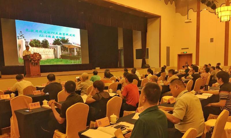 鹤壁联昊参加在重庆召开的2017年乳胶行业技术论坛暨信息发布会