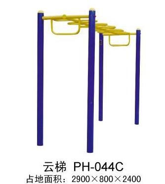 广西健身器材云梯