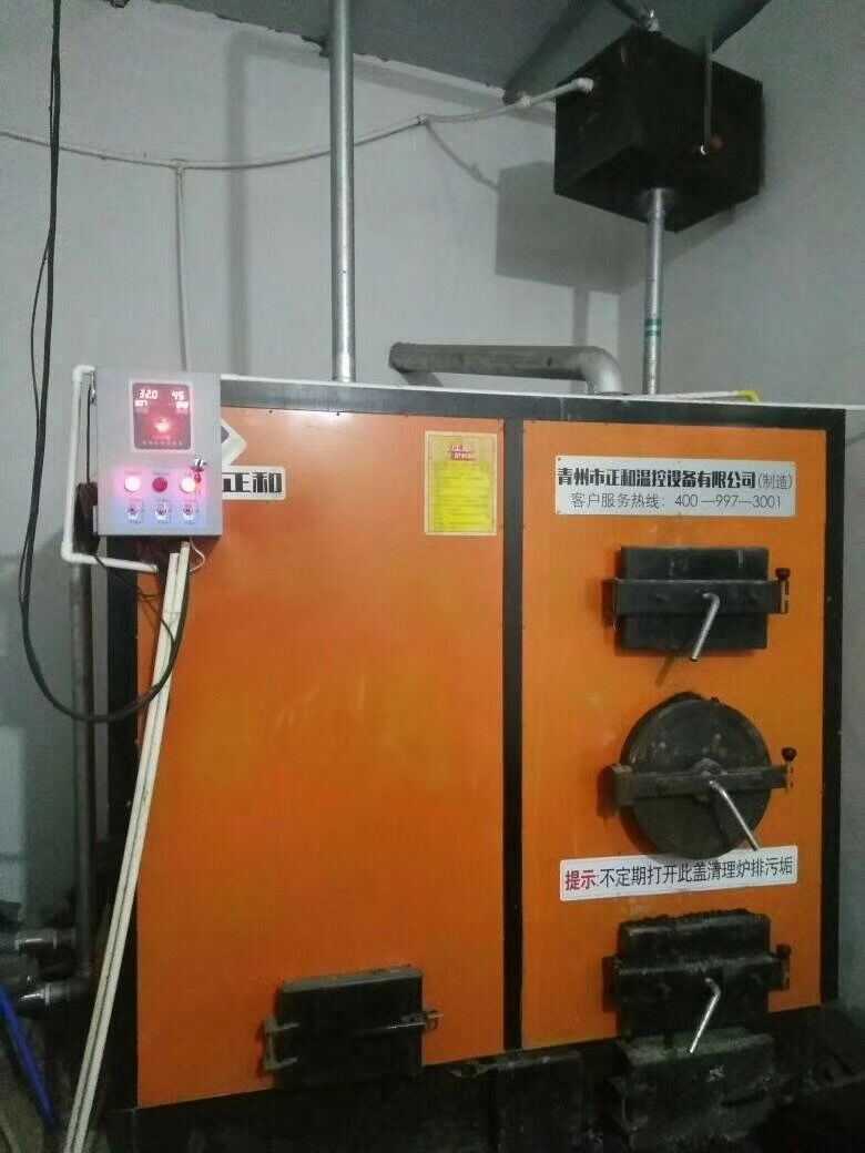 反烧水暖锅炉