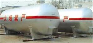 液化天然气储罐