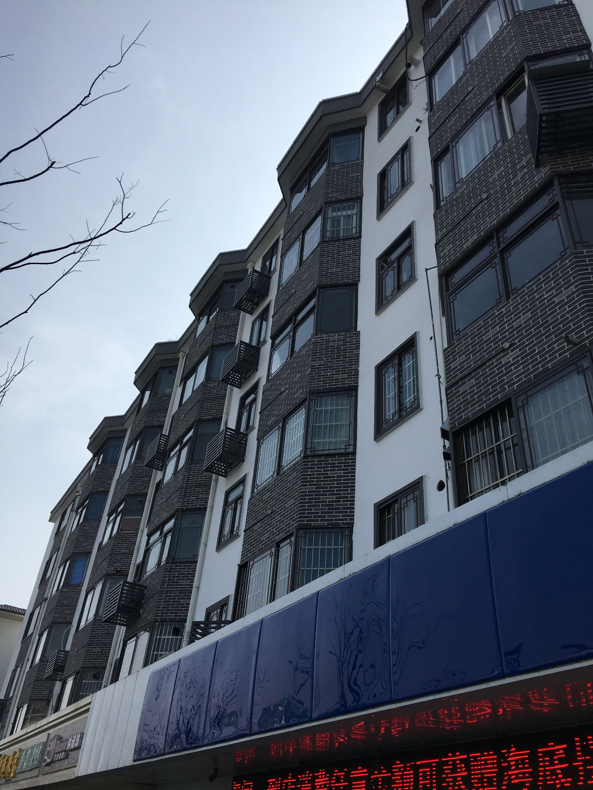 苏州市外墙立面改造项目应用美道软瓷|公司新闻-江苏美道新材料股份有限公司