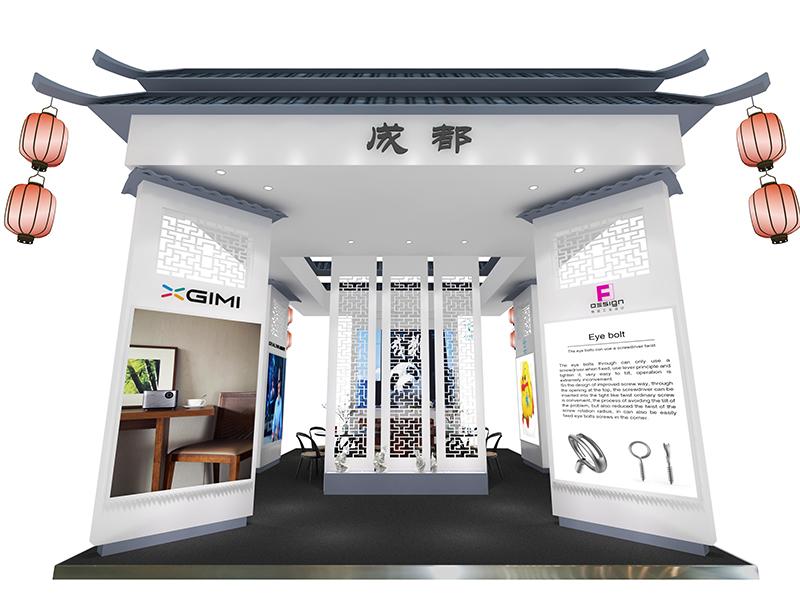 2017年厦门设计营商周成都组团|展览特装-厦门市嘉维世纪会展服务有限公司