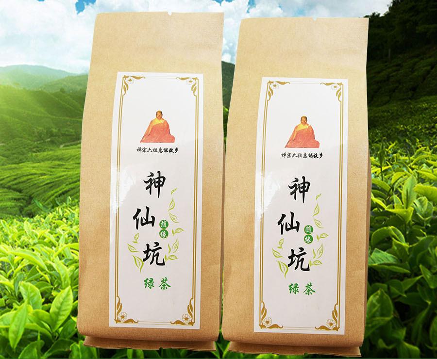随缘绿茶|绿茶-澳门黄金城开户网水源山茶叶有限皇家99app下载网址