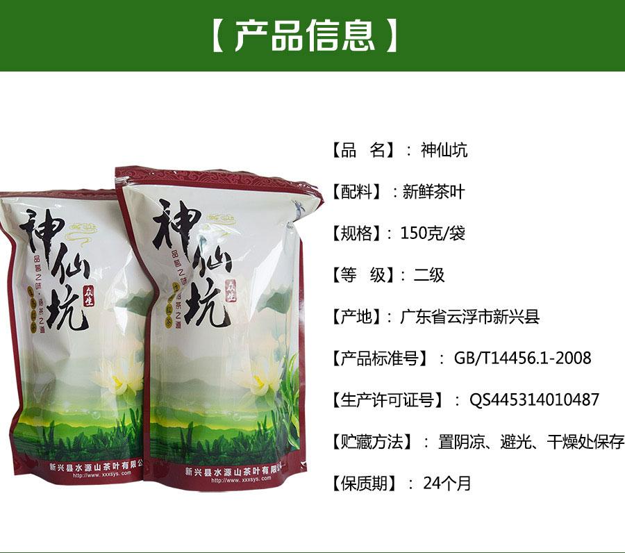 立袋红茶|红茶-新兴县水源山茶叶有限公司