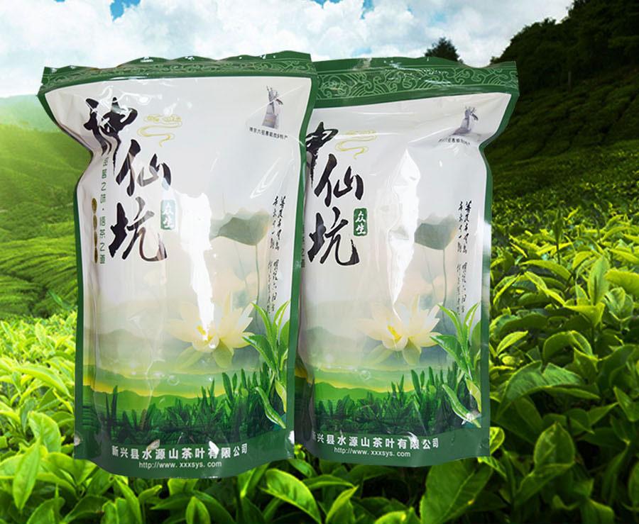 立袋亚博体育在线投注|亚博体育在线投注-新兴县水源山茶叶有限公司