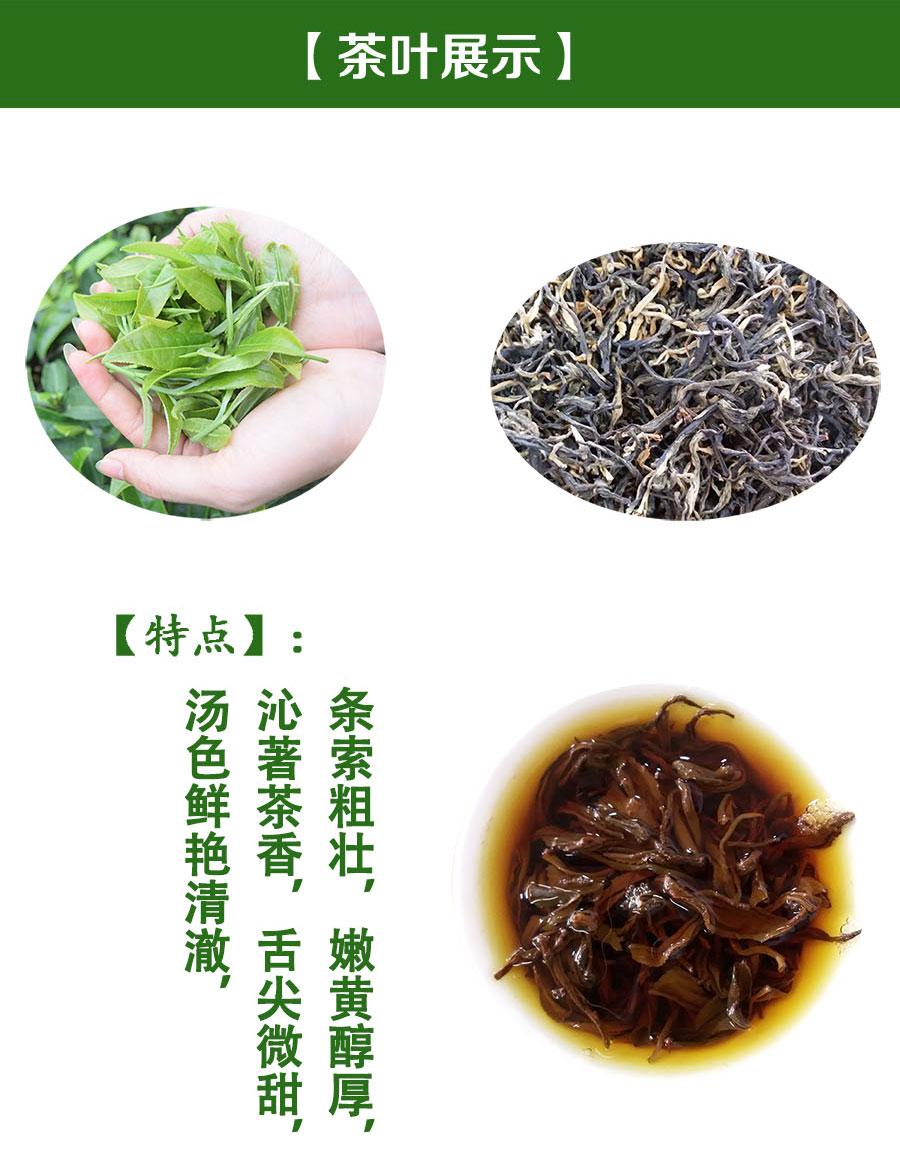自修红茶|红茶-新兴县水源山茶叶有限公司