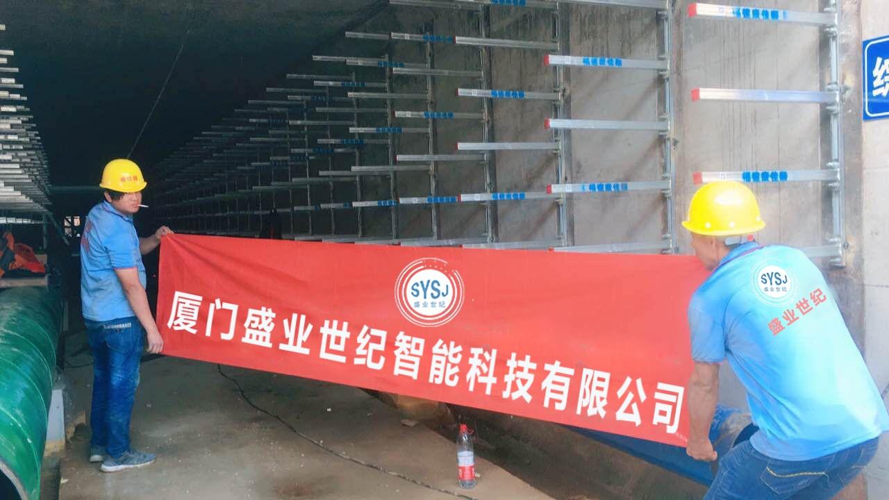 庆祝福建盛业世纪工程科技有限公司滨海大道项目,综合管廊抗震支架试验段完美收工。|行业资讯-福建盛业世纪工程科技有限公司.