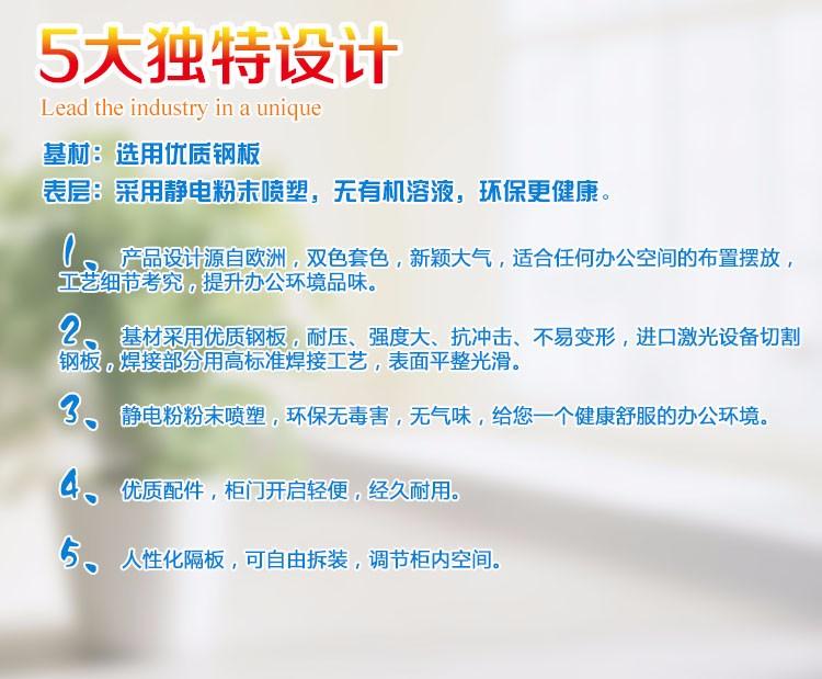 鐵將軍鐵皮柜|辦公家具系列-哈爾濱晟鑫偉昌金屬制品有限公司