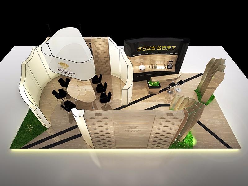 点石成金|展览特装-厦门市嘉维世纪会展服务有限公司
