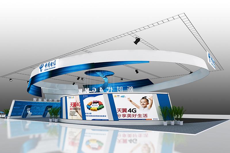 中国电信方案|展览特装-厦门市嘉维世纪会展服务有限公司