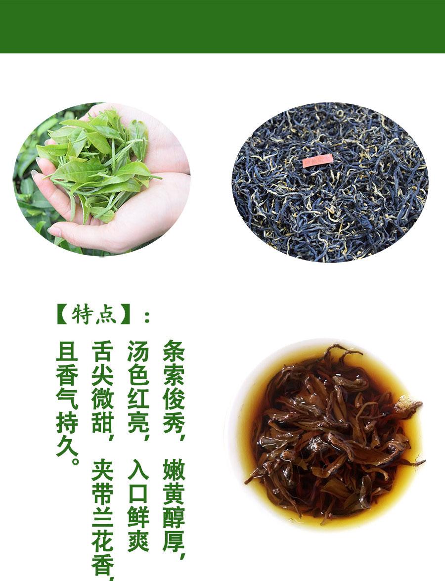 福六红茶|推举产品-澳门黄金城开户网水源山茶叶有限威廉亚洲平台官网