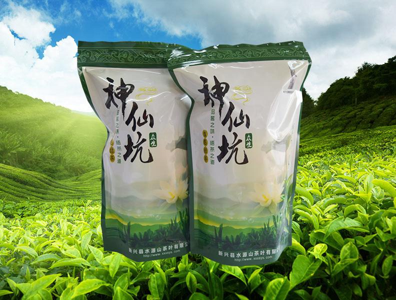 随缘绿茶|绿茶-新兴县水源山茶叶有限公司
