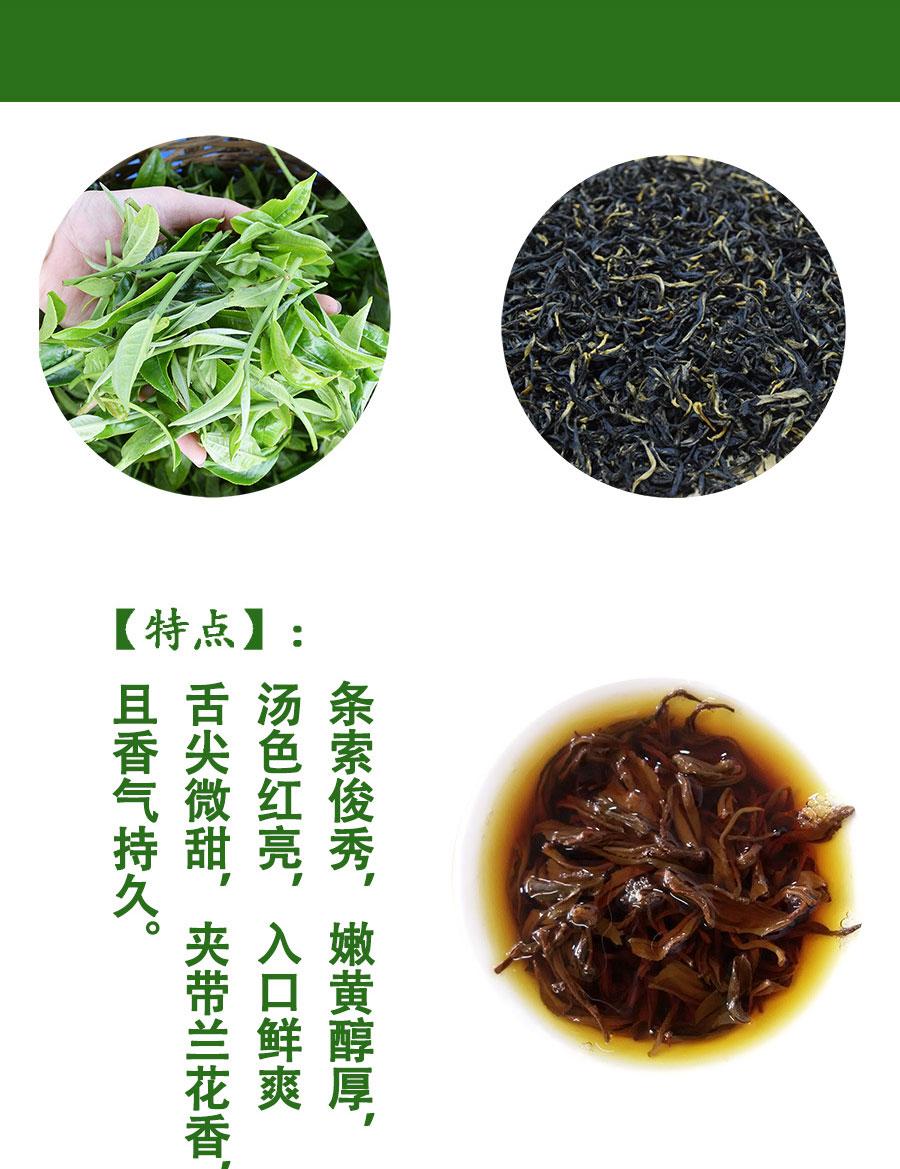 秀红红茶|红茶-新兴县水源山茶叶有限公司