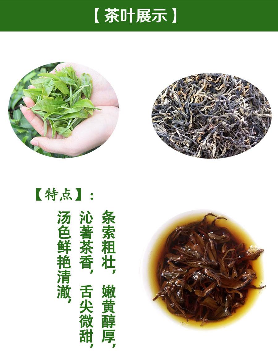 红亚博体育在线投注20包|推荐产品-新兴县水源山茶叶有限公司