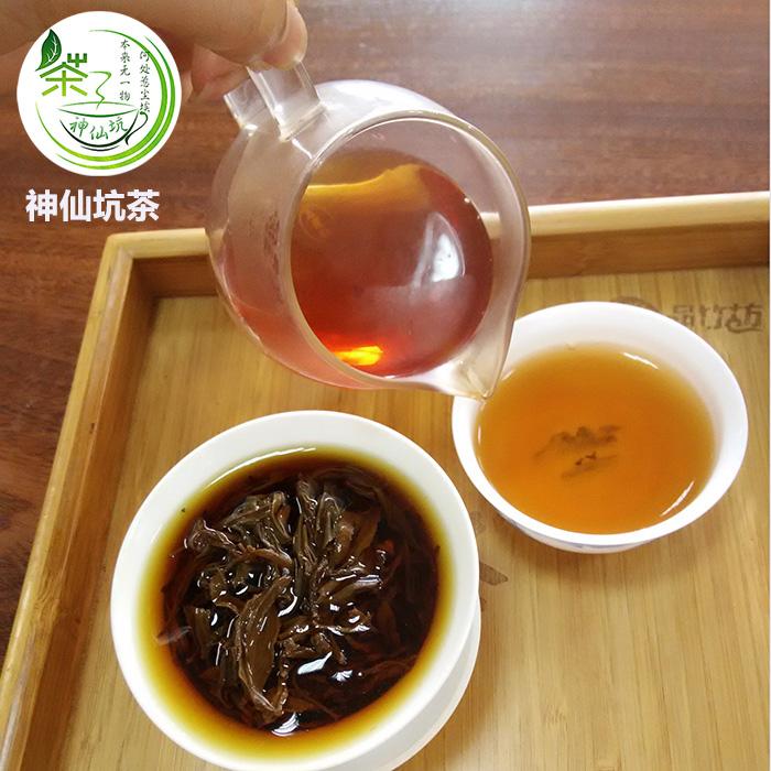 惜缘红茶|红茶-新兴县水源山茶叶有限公司