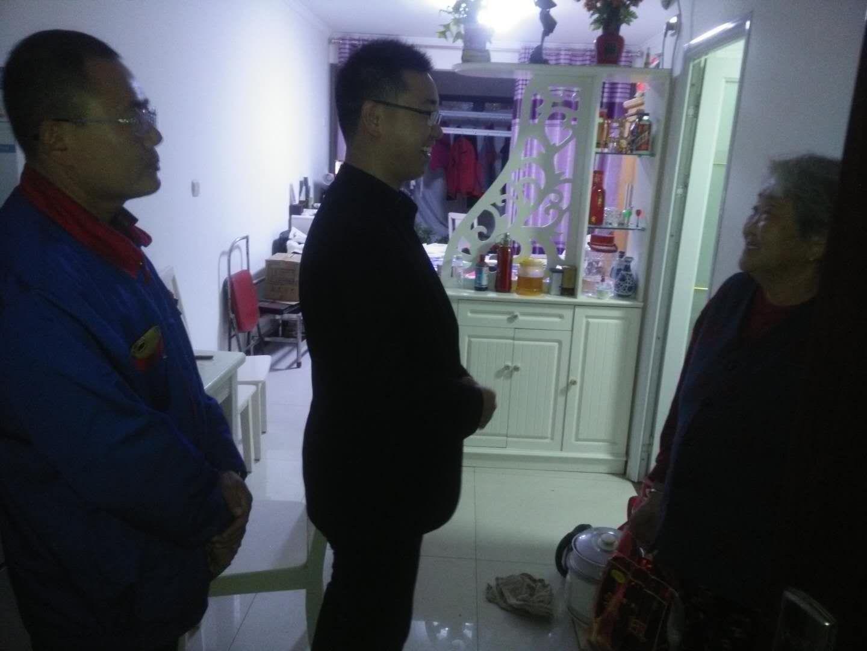 九九重陽節  濃濃敬老情 公司新聞-安陽市博大物業管理有限責任公司