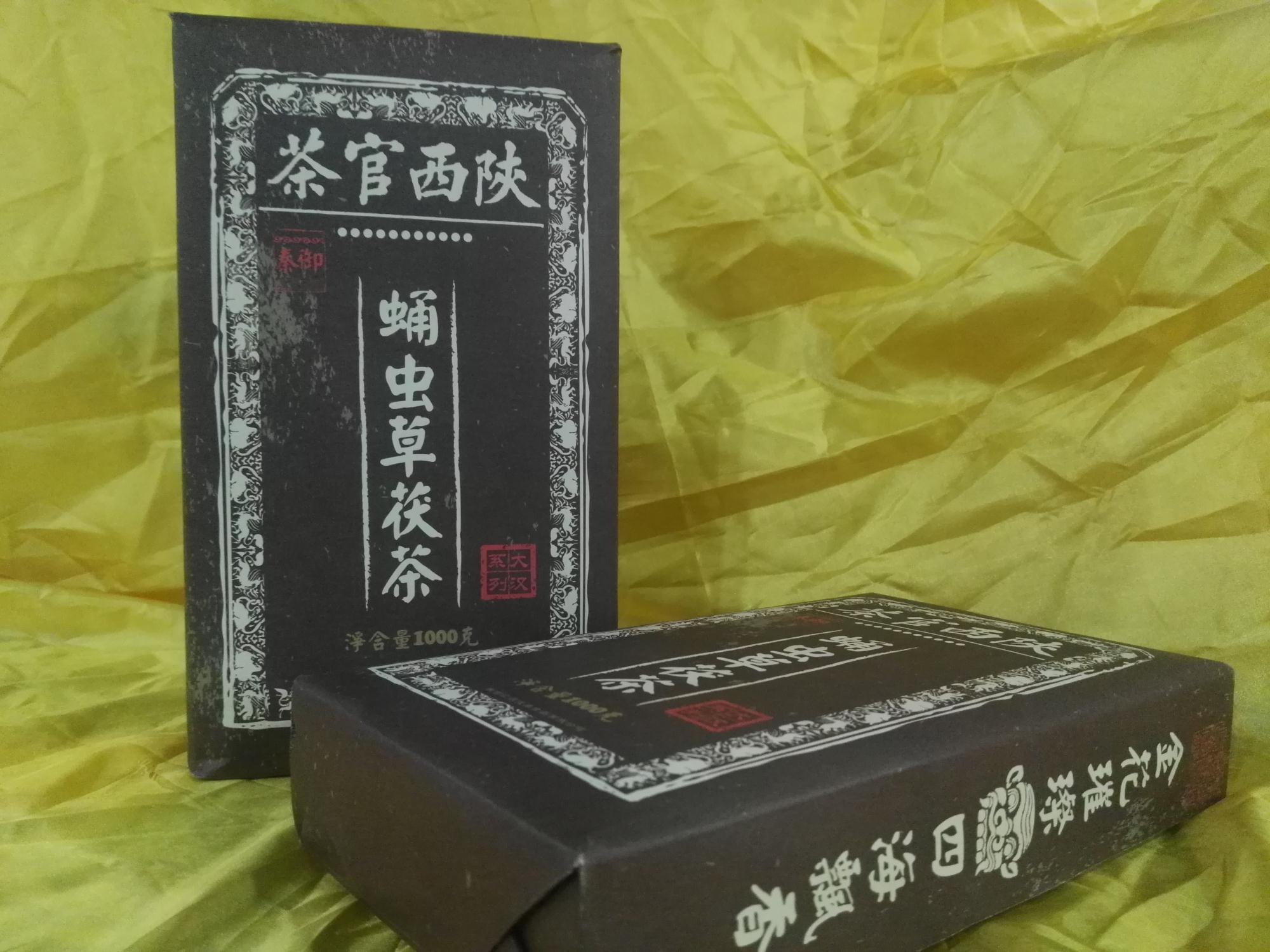 蛹虫草伏茶|茯茶-陕西良兆工贸发展有限公司