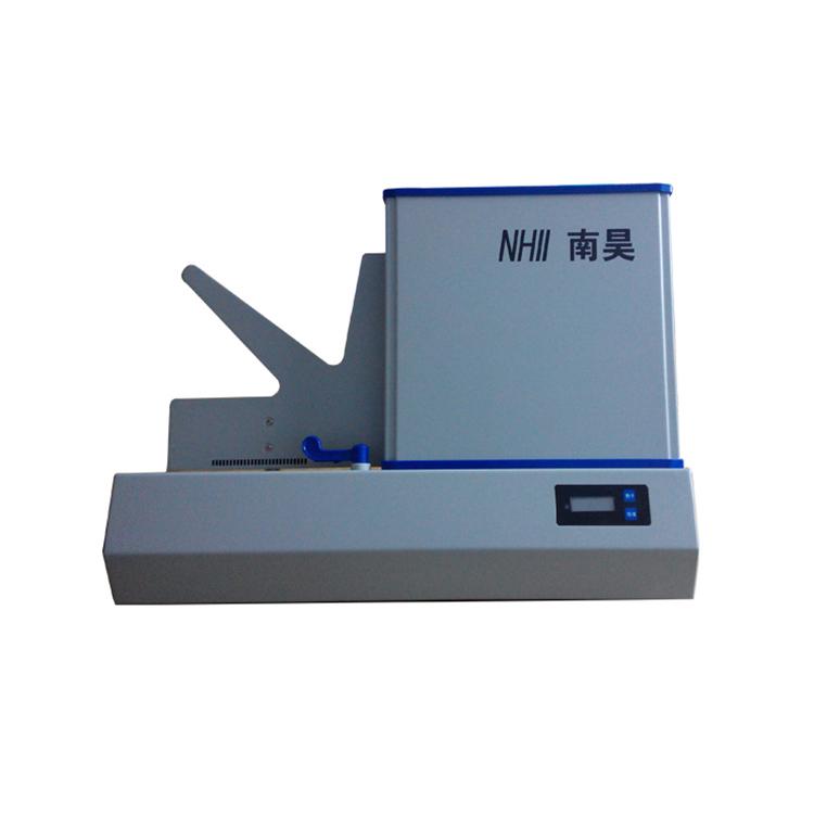 学校用阅卷机 款式多多 阅卷机报价|产品动态-河北省南昊高新技术开发有限公司