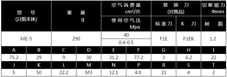 ME-5.JPG