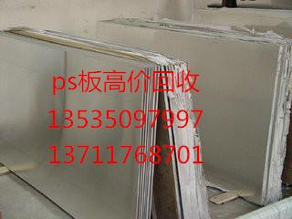 t01b9aff34fa447ccc1_副本.jpg