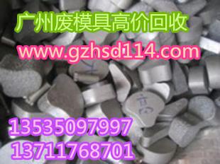 白云区石井废旧铝ps板回收站|广州废铝回收-广州景宏废旧金属回收有限公司