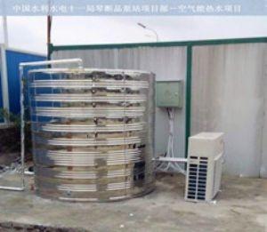 中铁隧道公司轨道2号线项目格力空气能热水器项.jpg