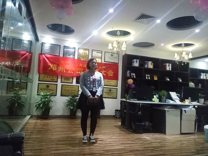 九月份月度總結大會|公司新聞-鄧州波濤裝飾設計工程有限公司
