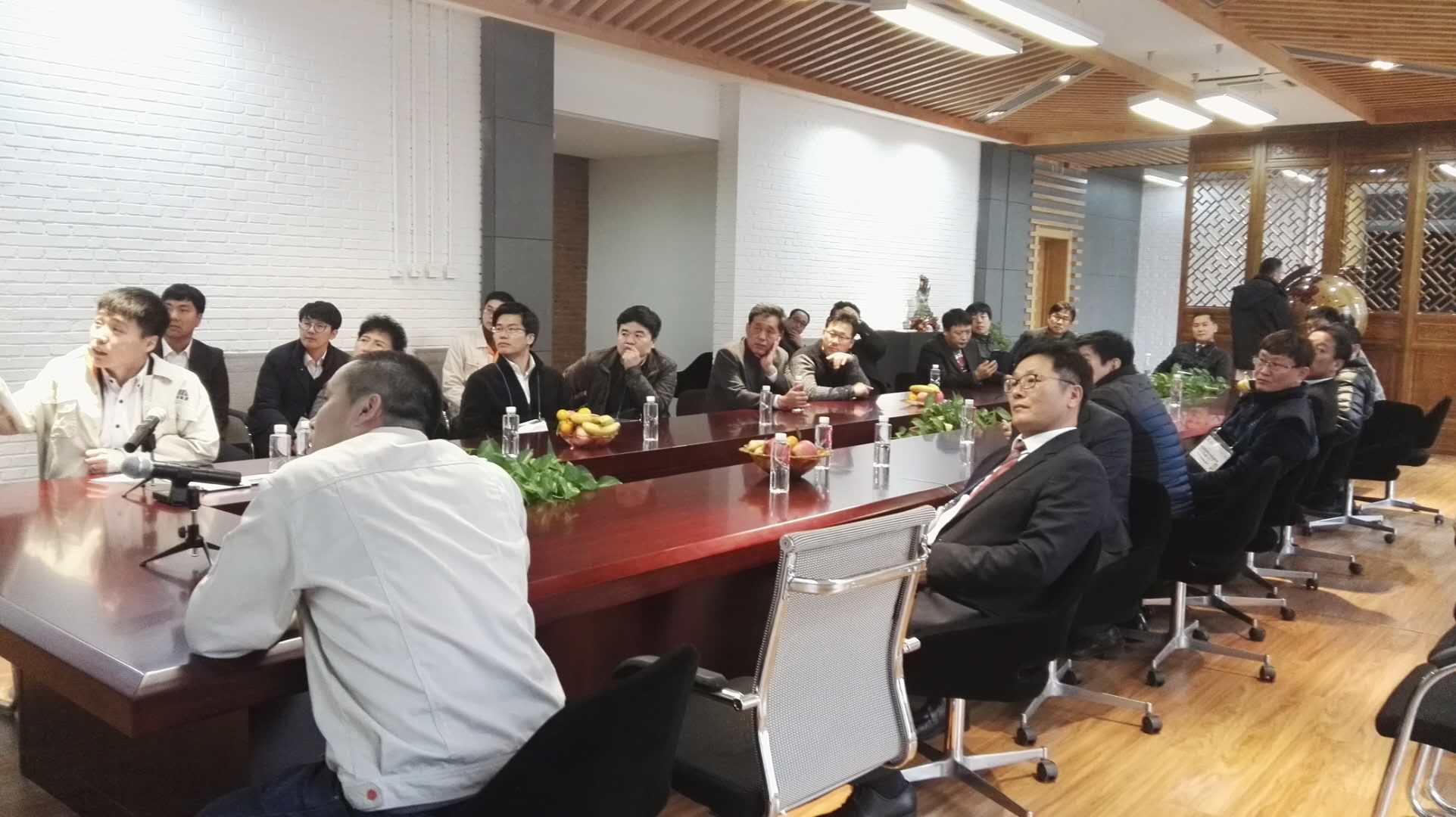 海克机床迎接沈阳机床集团及韩华代表团莅临访问|资讯动态-沈阳海克机床有限企业