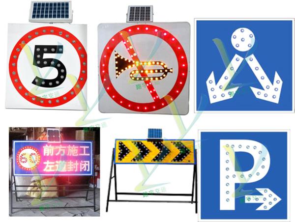 太阳能标志牌系列.jpg
