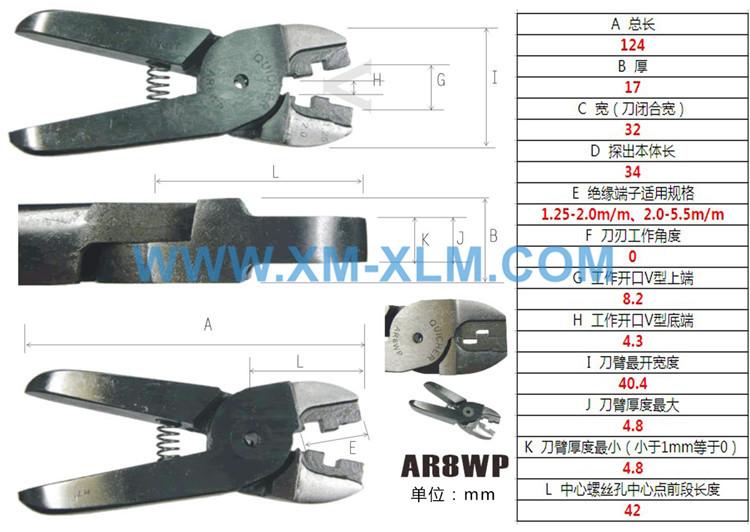AR8WP.jpg