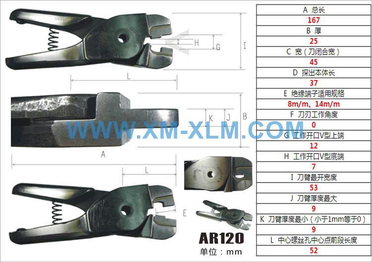 AR120.jpg