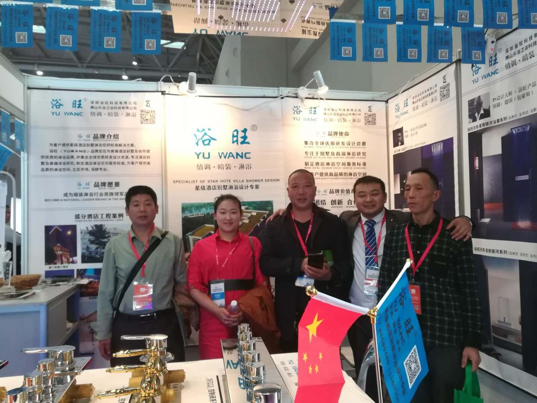 重庆西部国际展会|重庆西部国际展-佛山乐浴卫浴科技有限公司